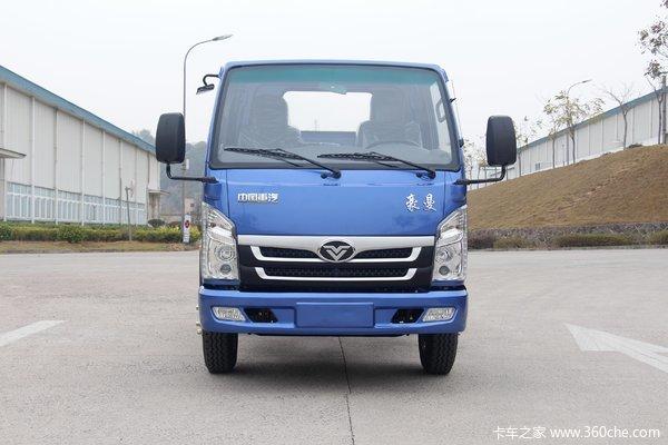 降价促销豪曼H3自卸车仅售10.80万