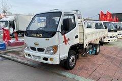 唐骏欧铃 小宝马 68马力 4X2 3.41米单排自卸车(ZB3040BDC3V)