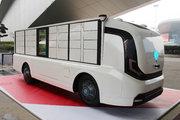 西风Sharing Box L4级无人驾驶 电动T15挪动快递货柜(L2级网联化功用)