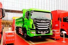 江淮 格尔发K5W 310马力 6X4 5.4米自卸车(HFC3251P1K5E36S3V)