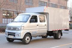 长安凯程 神骐T20 2020款 规范版 1.5L 116马力 汽油 3.1米双排厢衰落卡(国六)(SC5031XXYSBAK6) 卡车图片