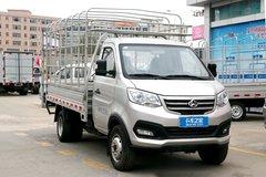 长安超过王 X3 1.5L 汽油 112马力 3.2米单排仓栅式小卡(国六)(SC5031CCYYGD64)