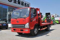 束缚 虎VH 130马力 4X2 4.21米平板运输车(CA5043TPBP40K2L1E5A84)