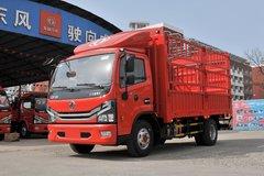 西风 多利卡D6-L 锐能版 130马力 4.17米单排仓栅式轻卡(EQ5041CCY8BDBAC)