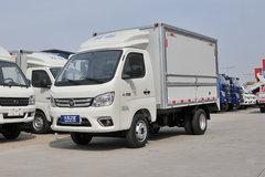 福田 祥菱M2 1.5L 116马力 汽油 3.7米单排厢衰落卡(国六)(BJ5032XXY5JV5-01)