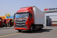 江淮 格尔发A6LII中卡 220马力 4X2 6.8米厢式载货车(国六)(HFC5161XXYP3K2A5) 卡车图片