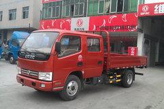 东风 凯普特E300 130马力 3.3米双排栏板轻卡(DFA1040D39D6) 卡车图片