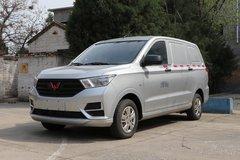 五菱 宏光S 2019款 经典S根本型 99马力 汽油 1.5L封锁车(国六)