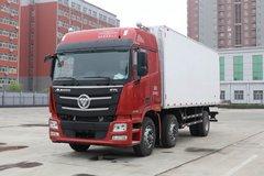 福田 欧曼GTL 6系重卡 280马力 6X2 9.45米冷藏车(8挡)(BJ5259XLC-AA)