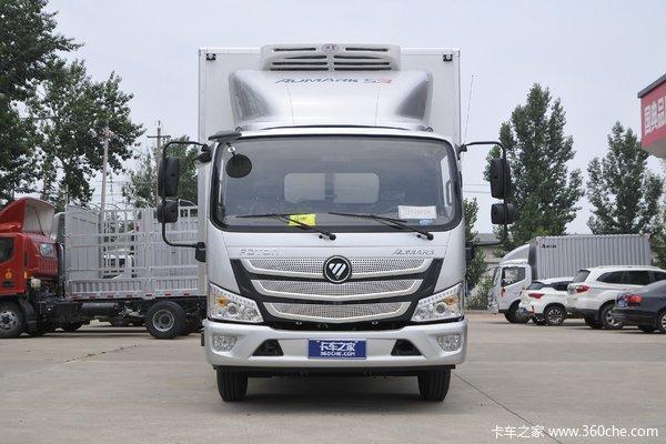 北京地区优惠1万欧马可S3冷藏车促销中