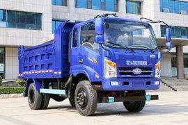 唐骏T3自卸车