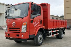三龙龙江 自卸车