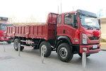 开拓T700 自卸车