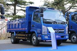 凯马HK8福运来自卸车