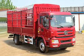 大运N6载货车