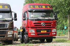 大运重卡大运新N8E载货车图片