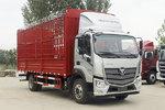 欧马可S5 载货车