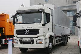 陕汽德龙H3000载货车