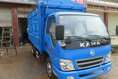 凯马 90马力 4.2米单排仓栅轻卡 卡车图片