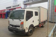 郑州日产 凯普斯达 130马力 3.1米双排厢式轻卡(ZN5050XXYB5Z4) 卡车图片