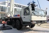 中联重科 80吨吊车(QY80V)
