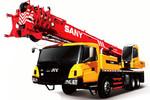 三一 25吨吊车(STC250)