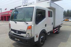 郑州日产 凯普斯达 130马力 3.1米双排厢式轻卡(ZN5041XXYB5Z4) 卡车图片