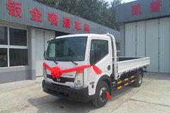 郑州日产 凯普斯达 130马力 4.13米单排栏板轻卡(ZN1041A5Z4) 卡车图片
