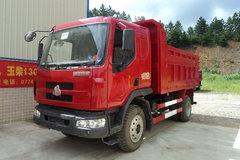 东风柳汽 乘龙609中卡 180马力 4X2 4.2米自卸车(LZ3160LAH)