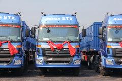 福田 欧曼ETX 5系重卡 340马力 6X2 牵引车(运煤节油版)(BJ4258SNFJB-7) 卡车图片