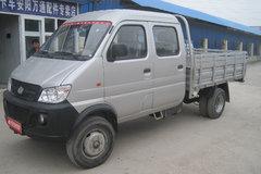 长安跨越 新豹 1.8L 62马力 柴油 2.6米双排微卡(SC1034AAS42) 卡车图片