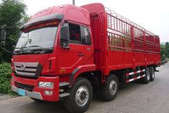 徐工 瑞龙重卡 260马力 8X4 仓栅载货车(NXG5246CSY3) 卡车图片