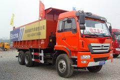 徐工 瑞龙重卡 290马力 6X4 5.6米自卸车(NXG3251D3AZC)