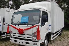 庆铃 700P系列中卡 175马力 4X2 6.2米厢式载货车(QL5100XTMAR) 卡车图片