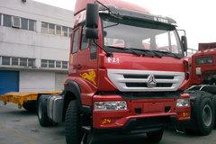 中国重汽 金王子重卡 266马力 4X2 牵引车(ZZ4181M3611C)  卡车图片