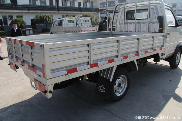 优惠0.2万 神骐T20载货车促销中