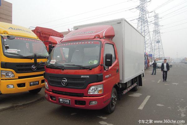 优惠1万 北京市欧马可1系载货车火热促销中