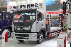东风华神 御虎 210马力 6X4 平板运输车(EQ5250TPBL)