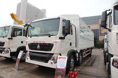 中国重汽 HOWO T5G重卡 310马力 6X2 9.5米仓栅式载货车(ZZ5257CCYN56CGD1) 卡车图片