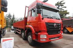 中国重汽 豪瀚J7B重卡 300马力 8X4 9.6米栏板载货车(ZZ1315M4666C1) 卡车图片