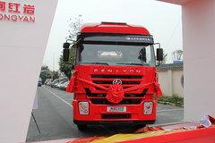 上汽红岩 杰狮M100重卡 380马力 6X4 LNG牵引车(CQ4256HTG384T)