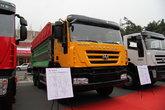 红岩 新金刚 340马力 6X4 垃圾车(CQ5254ZLJHRG384)