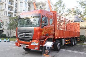 联合卡车 U340 标载型 340马力 8X4 9.6米仓栅载货车(SQR5310CCYD6T6)