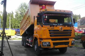 陕汽 德龙F3000重卡 340马力 6X4 5.6米自卸车(SX3255DR384)