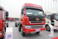 青岛解放 新大威重卡 280马力 8X4 9.5米栏板载货车(SCR)(CA1311P2K2L7T4E4A80) 卡车图片