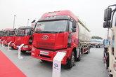 一汽解放 J6P 350马力 8X4 粉粒物料运输车(CA1310P66K2L7T4E4Z)