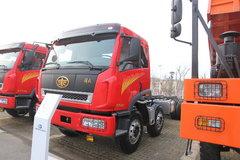 青岛解放途V重卡 290马力 8X4 7米自卸车(CA3300P2K2L2T4EA80)