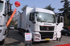 中国重汽 汕德卡 SITRAK C5H重卡 280马力 8X4 9.5米厢式载货车(ZZ5316XXYM466GD1) 卡车图片