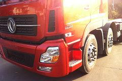 东风商用车 天龙重卡 375马力 6X2 牵引车(DFL4250A)