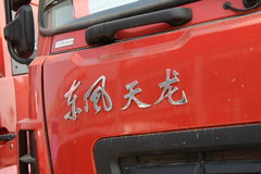 东风商用车 天龙重卡 420马力 6X4 牵引车(DFL4251A2) 卡车图片